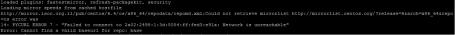 update_error_1